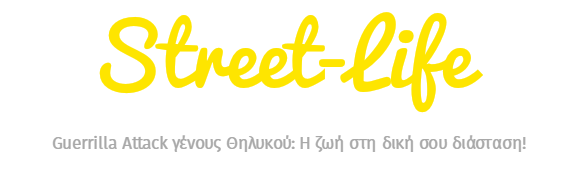 Street-Life.gr logo