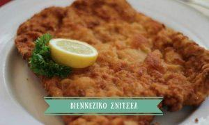 vienneziko_schnitzel